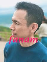 ファナム(ふぁなむ)