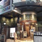 新宿(秋葉、新橋、汐留)安くて、おススメのカプセルホテル?いやビジネスホテル。それは【安心お宿】
