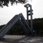 韓国ソウル大学と冠岳山(カナクサン)の散策<韓国散策>