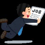 韓国で日本人が就職するには。