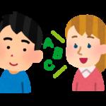 英語は映画とドラマを見ながら、発声、抑揚、リズムで体得。韓国の英語学習法。