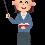 海外で日本語教師。その資格は?その長所と短所。