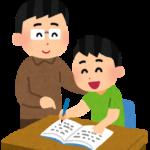 海外で日本語教師という生き方のデメリット、始め方、おススメ方法、その成果