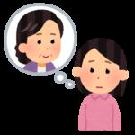 良妻賢母?賢母良妻?韓国の女性の理想像とは!<韓国生活コラム>