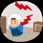韓国在住者で騒音トラブルでお悩みの方朗報!層間(上下階)騒音隣人間センターに相談。