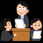 外国人教師と韓国大学生の礼儀<韓国生活コラム>