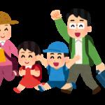 あなたは一人旅派、それとも 家族連れ旅行派?